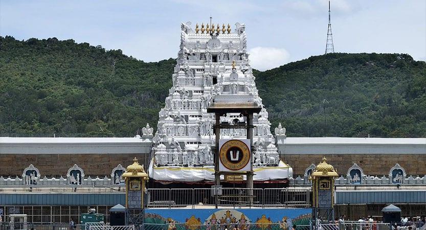 Venkateswara Temple, Tirumala